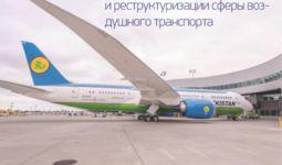 Транспортная квалификация Узбекистана