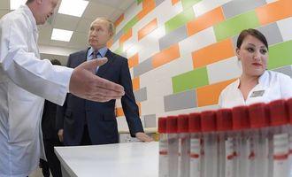 Путин бугун коронавирусга қарши илк вакцина рўйхатдан ўтказилганлиги ҳақида хабар берди