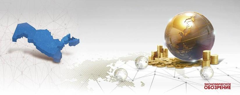 Китайский вектор узбекской экономики