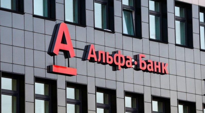 """Rossiyaning """"Alfa-Bank"""" banki O'zbekistonning """"Asaka"""" banki uchun kredit ajratdi"""