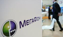 USM Telecom и «МегаФон» выходят на узбекский рынок