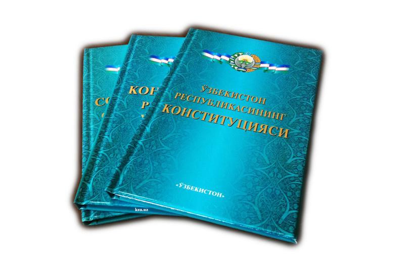Ўзбекистон Республикаси Конституциясига ҳозирги кунгача нечи марта ўзгартириш киритилган?