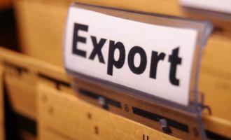 Navoiy viloyatida 2020 yilning 1 choragida 93,8 million dollarga teng bo'lgan mahsulotlar eksport qilingan