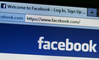 В «Узкомназорат» прокомментировали сбои в работе Facebook