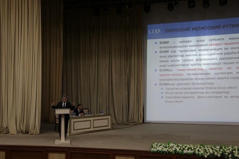 Студентам Национального университета презентовано исследование по оценке влияния вступления Узбекистана в ЕАЭС