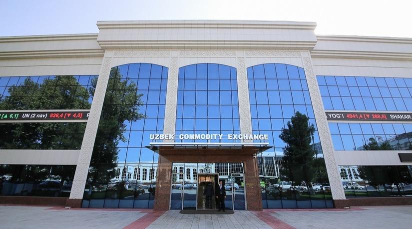2021 йил Ўзбекистон республика товар-хом ашё биржасида 3,7 млрд доллар битимлар тузилган
