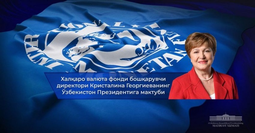 ХВФ раҳбари Ўзбекистон Президентига мактуб йўллади
