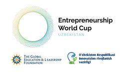 Примите участие в национальном этапе чемпионата мира по предпринимательству