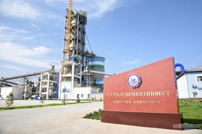 В Сурхандарье введен в строй цементный завод стоимостью в 144 млн долларов