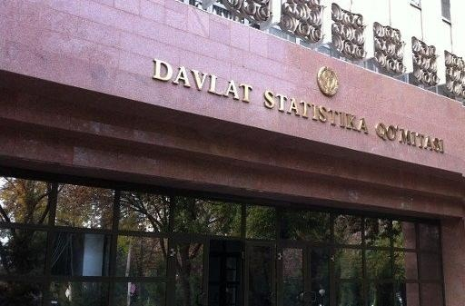 На базе Госкомстата будет образован Национальный статистический комитет