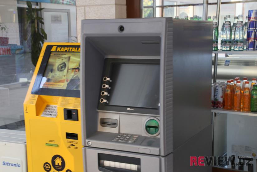 Марказий банк: республикамиз бўйлаб 11 621 та банкомат ва инфокиосклар ўрнатилган
