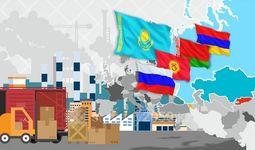 Germany Trade & Invest: Общий рынок ЕАЭС становится все более важным для продвижения узбекских товаров