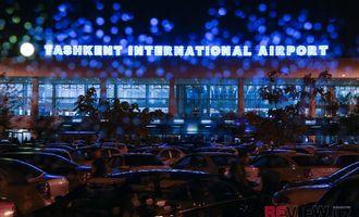 Модернизация аэропортов в Узбекистане потребует $800 млн.