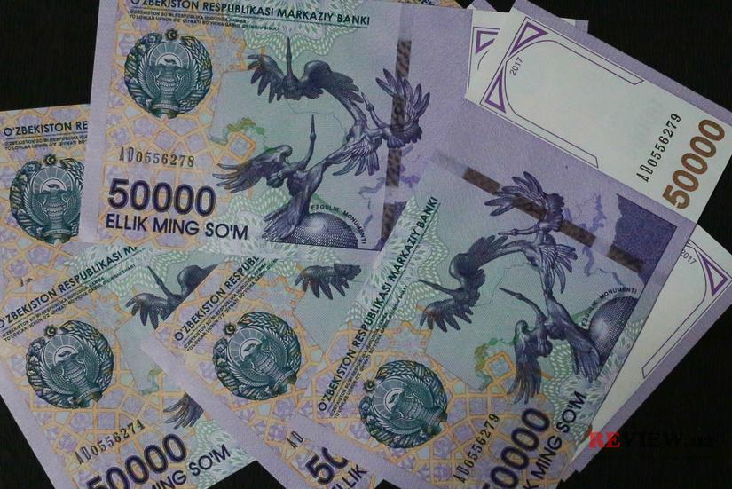 Госкомстат назвал среднюю зарплату жителей Узбекистана