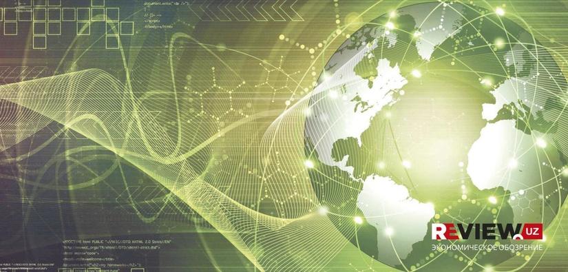 Технопарки высоких технологий
