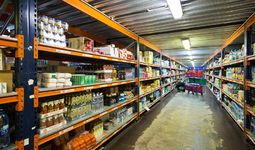 Таможенный комитет раскрывает информацию о продуктах на складах