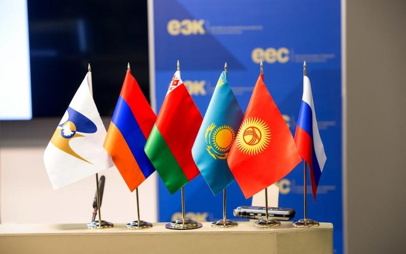 Лидеры стран ЕАЭС подписали соглашение о пенсионном обеспечении граждан государств союза