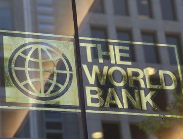 В ЦЭИР состоялась встреча с миссией Всемирного Банка