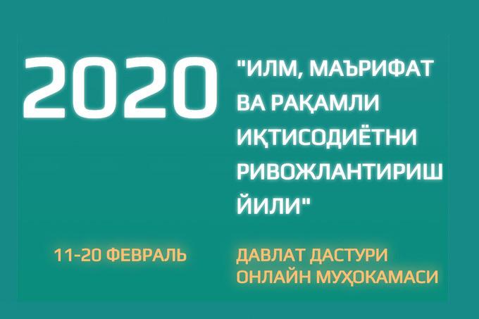 Проект Госпрограммы 2020: что планируется сделать в Узбекистане?