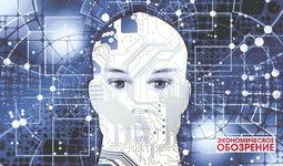Кибердипломатия в интересах кибербезопасности