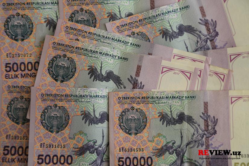 Росэксимбанк предлагает запустить торговую пару российский рубль — узбекский сум на УзРВБ