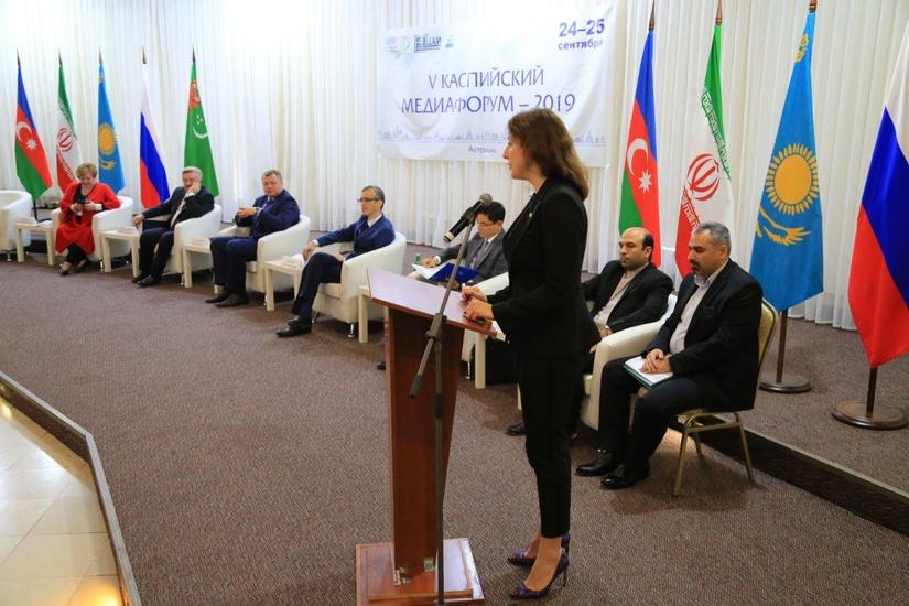 В Астрахани открылся Каспийский медиафорум 2019