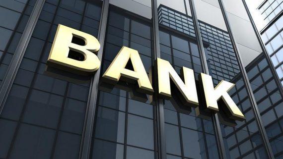В Узбекистане приватизируют шесть банков
