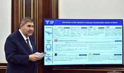 "АО ""Uzbekistan Airways"