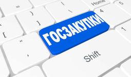 В Узбекистане ограничили госзакупки на более 500 импортных товаров