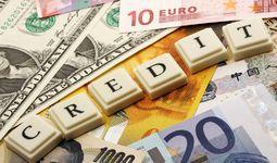 Заявления граждан на получение кредитов будут приниматься через электронную платформу