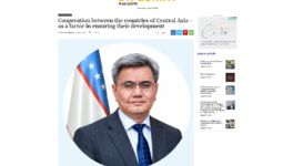Cooperation between the countries of Central Asia – as a factor in ensuring their development