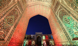 «Золотой квадрат» туризма может стать «подушкой безопасности» для экономик стран ЦА