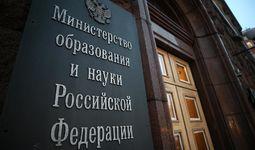 Правительство России разрешило студентам из Узбекистана вернуться для продолжения обучения