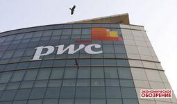 PricewaterhouseCoopers konsalting kompaniyasi tomonidan hokimliklar vazifalari baholandi